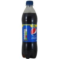 Image of SATURDAY SPECIAL Pepsi 500ml
