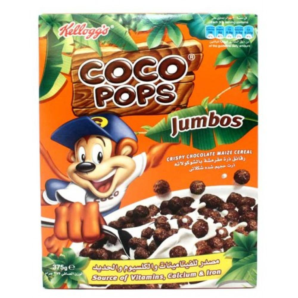 Kelloggs Coco Pops Jumbos 375g