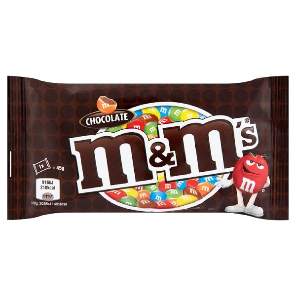 M and Ms Chocolate 45g