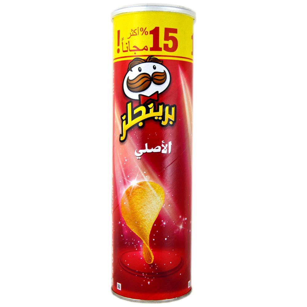 Pringles Pringles Pringles Original 190g 190g 190g