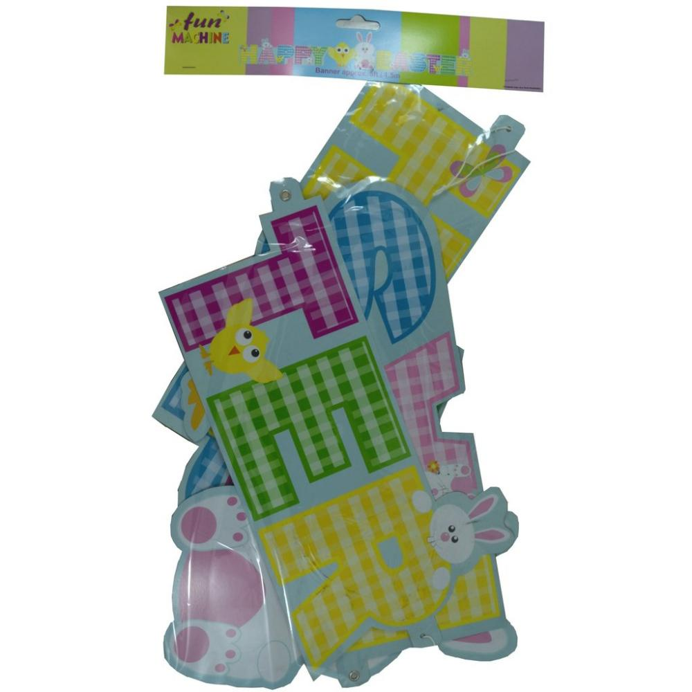 Fun Machine Happy Easter Banner 15 m approx