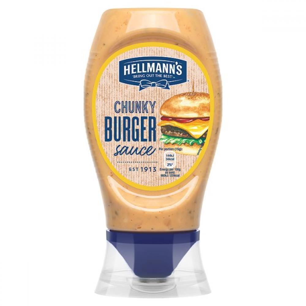 Hellmanns Chunky Burger Sauce 250ml