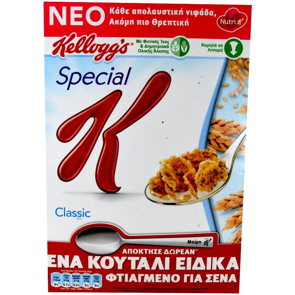 Kelloggs Special K Classic 375g 375g 375g