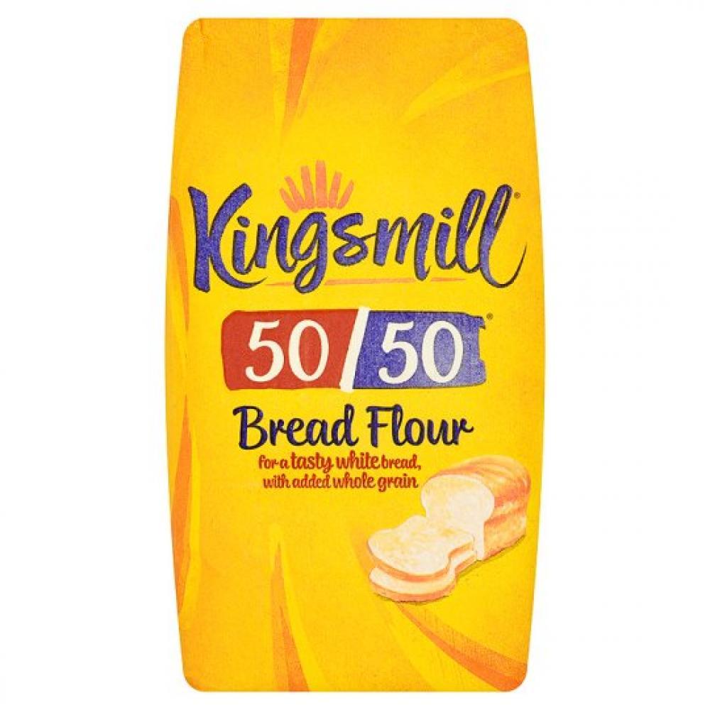 Kingsmill 5050 Bread Flour 1kg