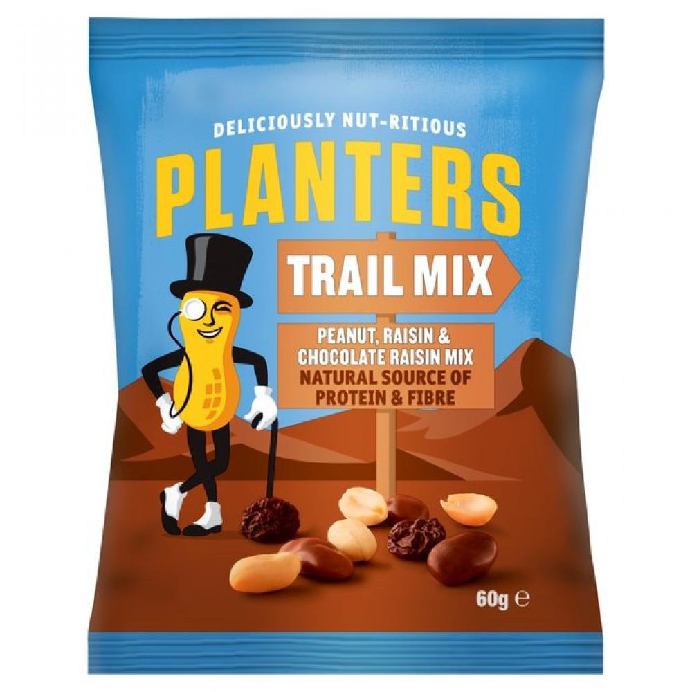 amazon sweet planter salty trail gourmet planters grocery nuts oz com dp mix food