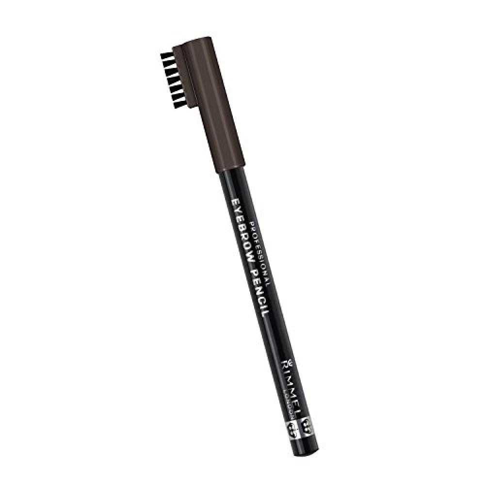 Rimmel Eyebrow Pencil 1.4 g - BlackBrown