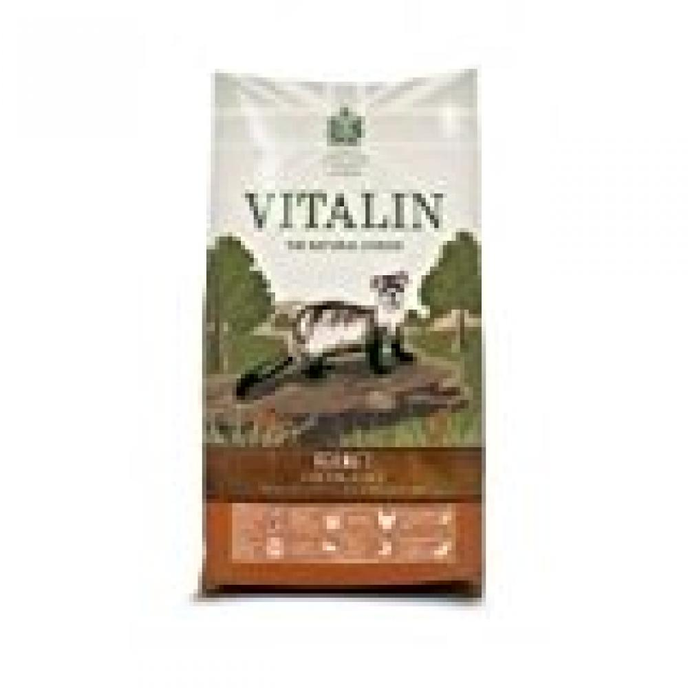 Vitalin Ferret Food British Chicken 12kg