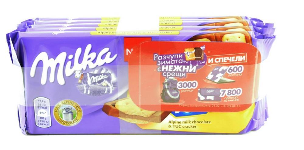 Milka Alpine Milk Chocolate And Tuc Cracker 5 X 87g