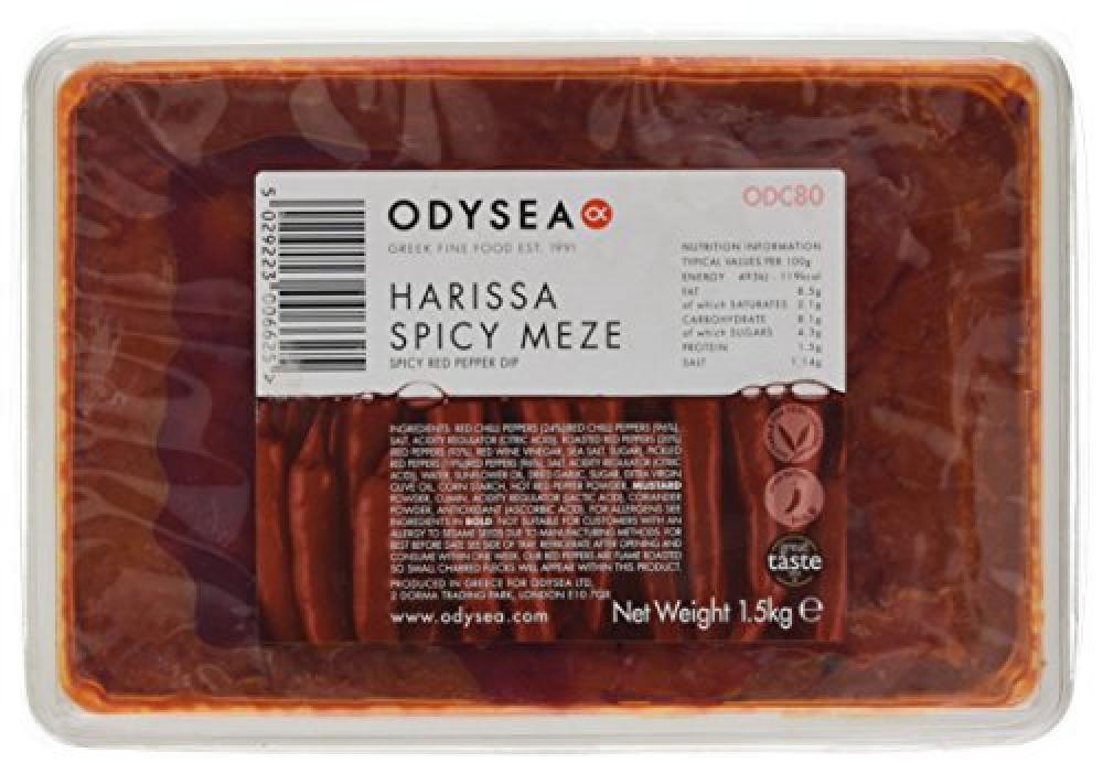 Odysea Harissa Meze Dip Tray 1.5kg