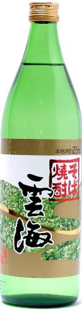 Unkai Soba Shochu 900ml