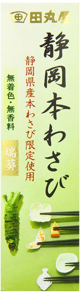 Tamaruya Authentic Shizuoka Wasabi Paste 43 g