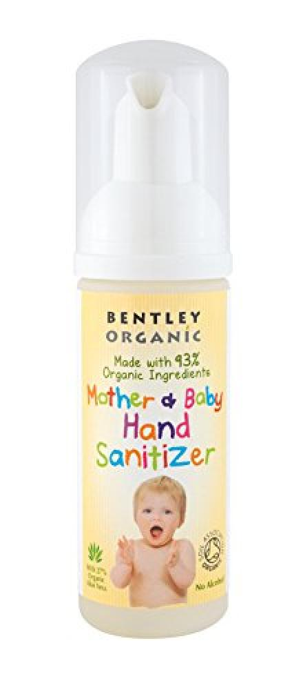 Bentley Organic Mother Baby Hand Sanitizer 50 ml