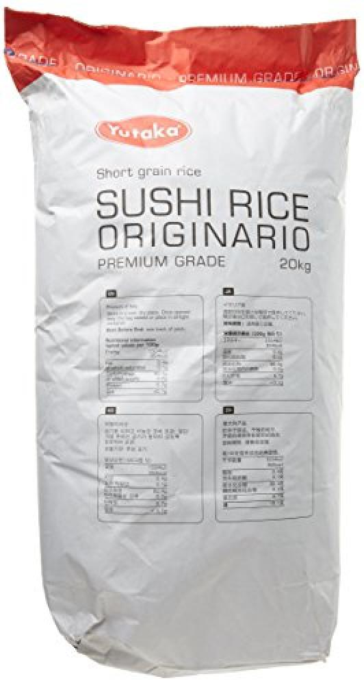Yutaka Premium Sushi Rice 20kg