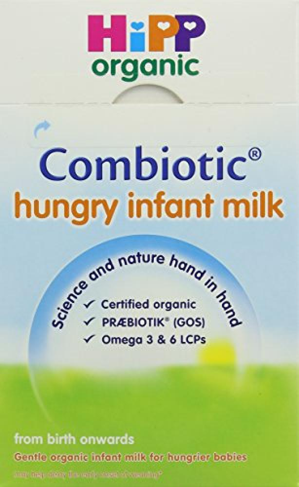 HiPP Organic Combiotic First Infant Milk 1 From Birth Onwards