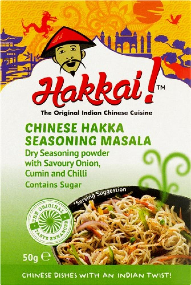 Hakkai Chinese Hakka Seasoning Masala 50g