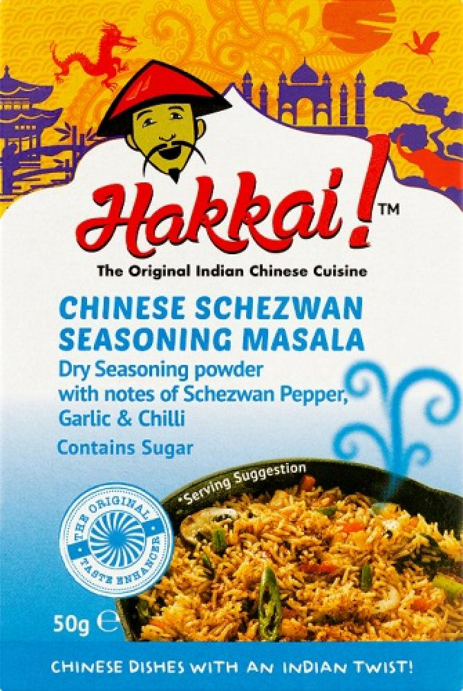 Hakkai Chinese Schezwan Seasoning Masala 50g