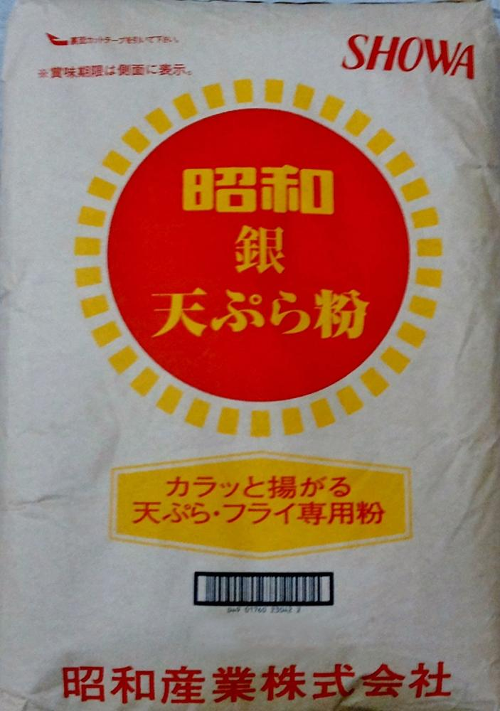 FURTHER REDUCTION  Showa Tempura Flour 10kg