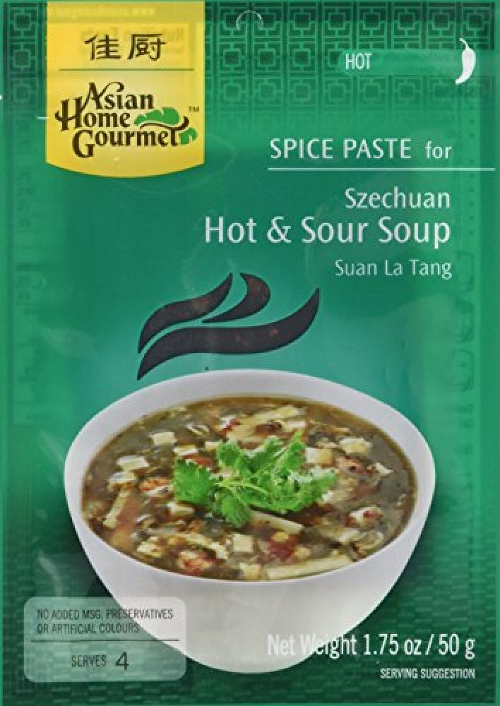 Asian Home Gourmet Spice Paste For Soup 50g