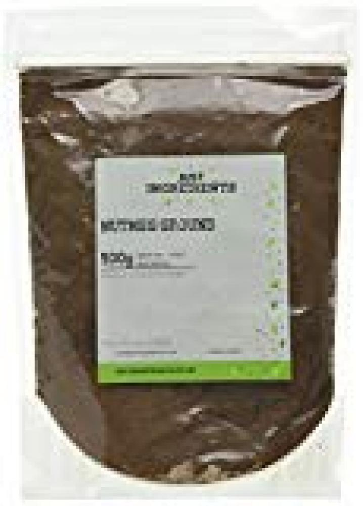 JustIngredients Premier Nutmeg Ground 500g