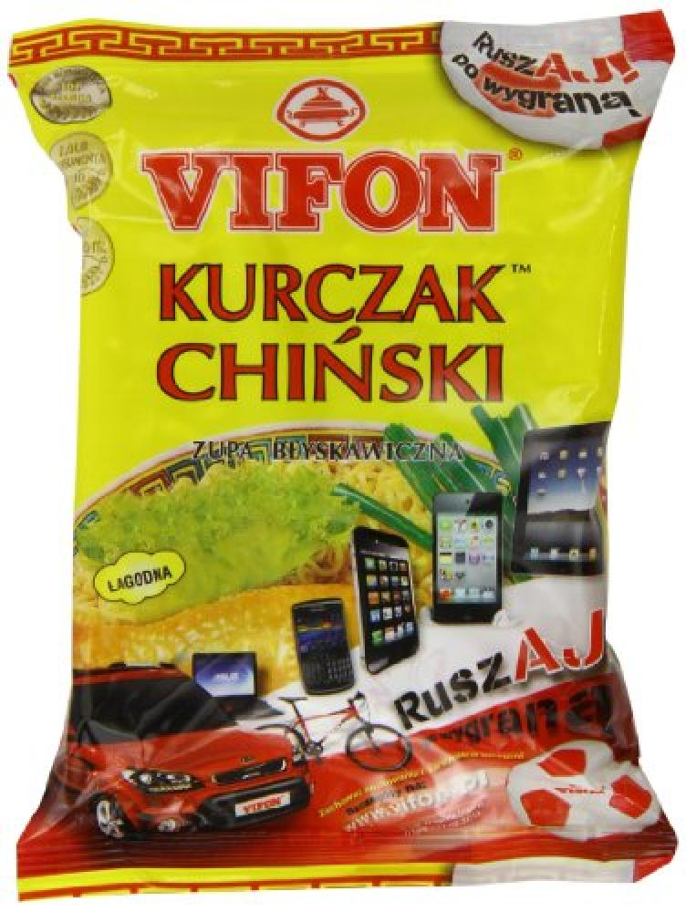Vifon Chinese Chicken Flavour Instant Noodle Soup Mild 70g