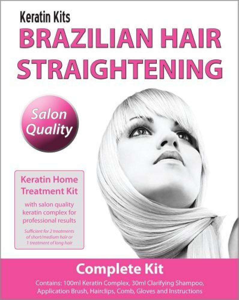 Brazilian Keratin Treatment Home Hair Straightening Kit 100ml