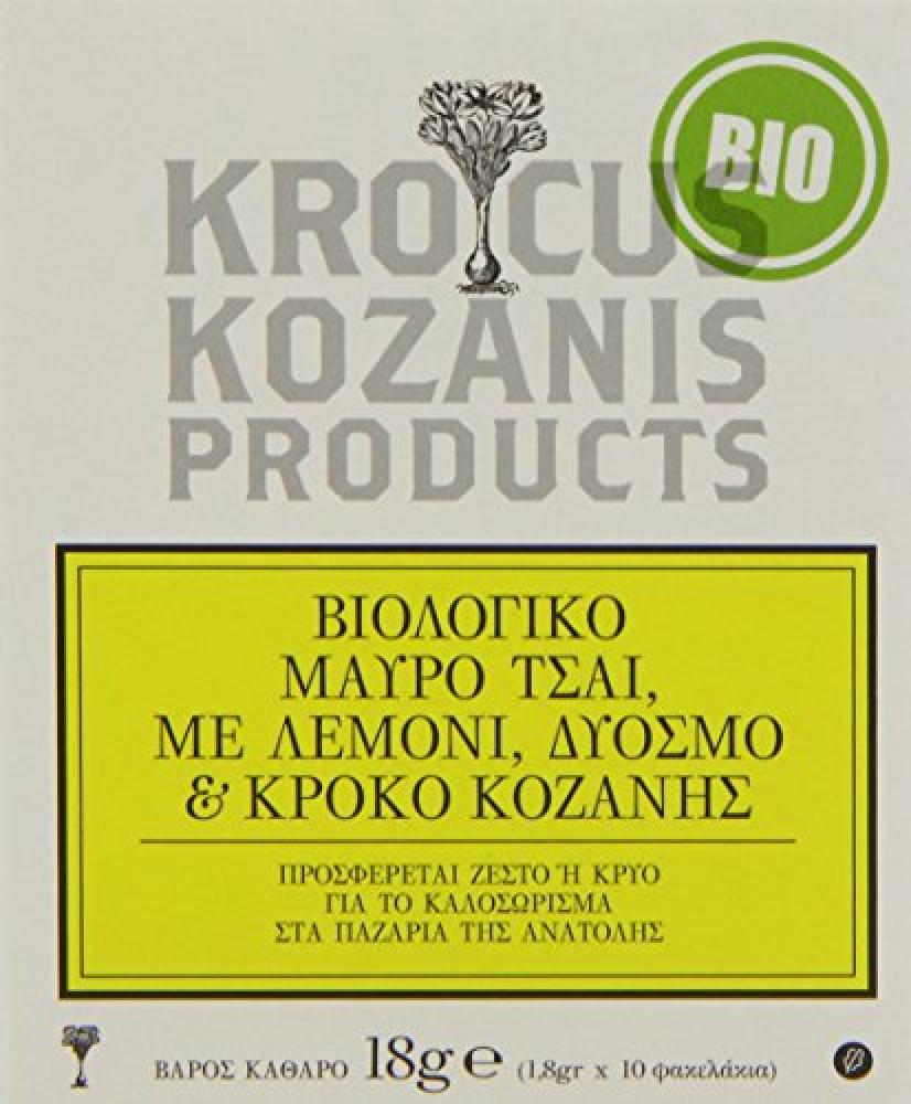 Krocus Kozanis Organic LemonSpearmintSaffron Black Teabags