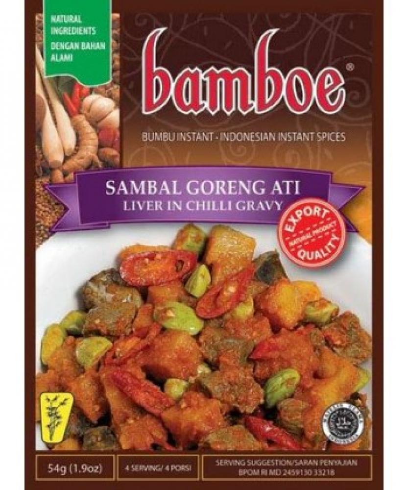 Bamboe Sambal Goreng Ati Liver In Chilli Gravy 54g