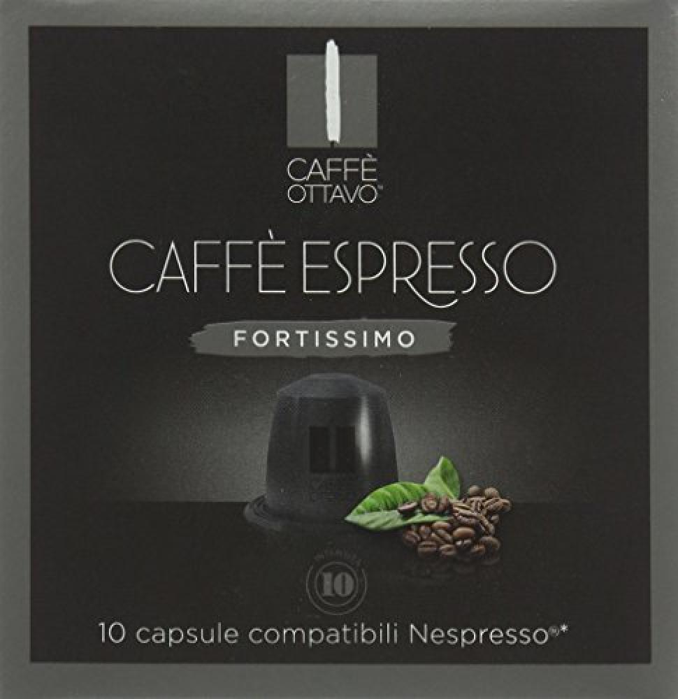 Caffe Ottavo Fortissimo Espresso Nespresso Compatible Coffee Capsules 52 g