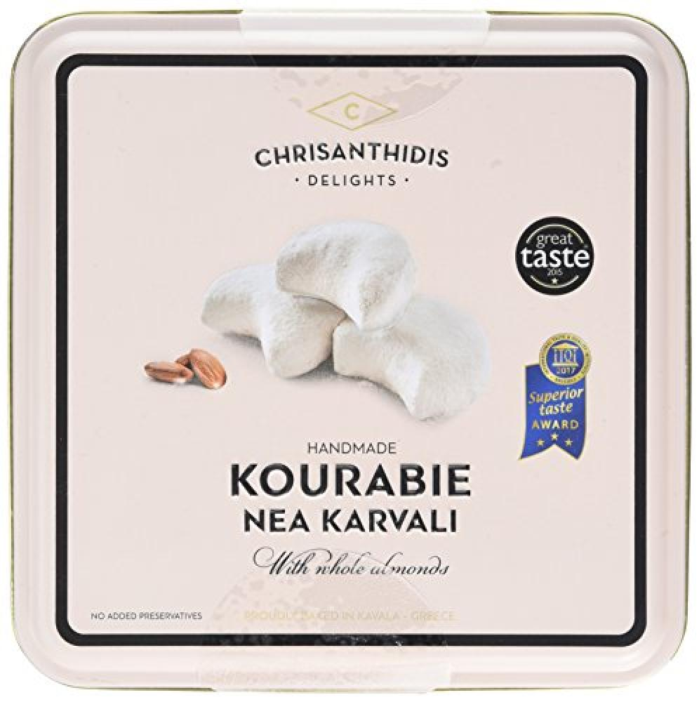 Chrisanthidis Handmade Kourabie With Whole Almonds 450g