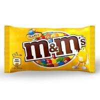 Image of M and Ms Penaut Single Chocolate 45g