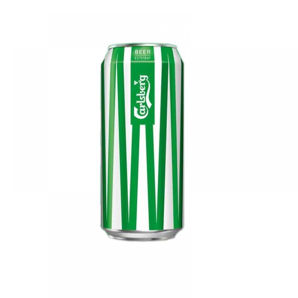 Carlsberg Lager 440ml
