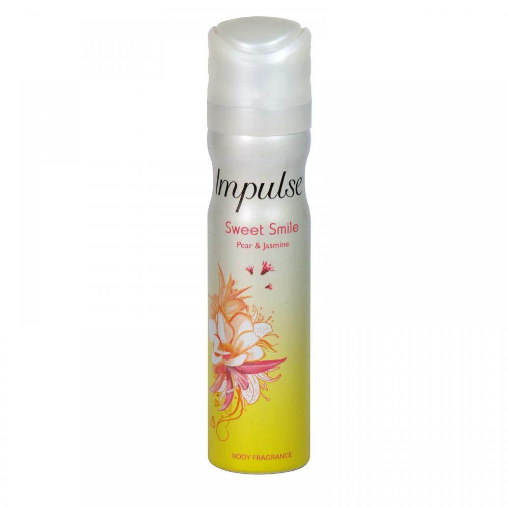 Impulse Sweet Smile Body Spray Deodorant 75ml