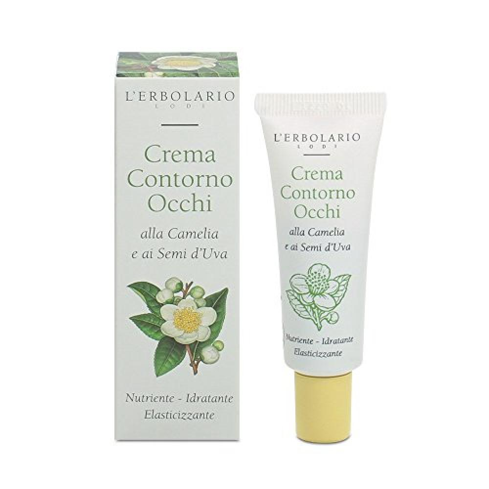 LErbolario Eye Cream with Camelia and Grape Seeds 15 ml