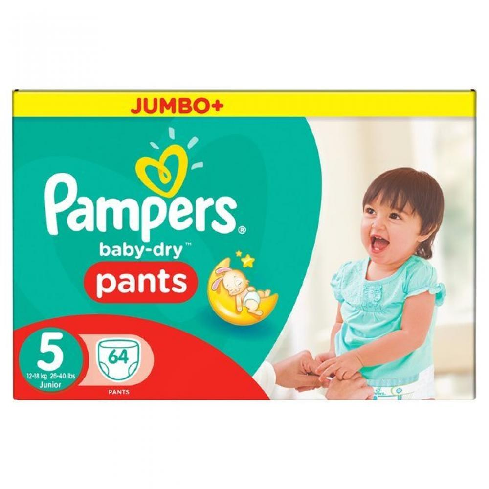 Pampers Nappy Pants Size 5 Pack of 66