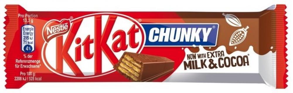 Nestle KitKat Chunky 40g