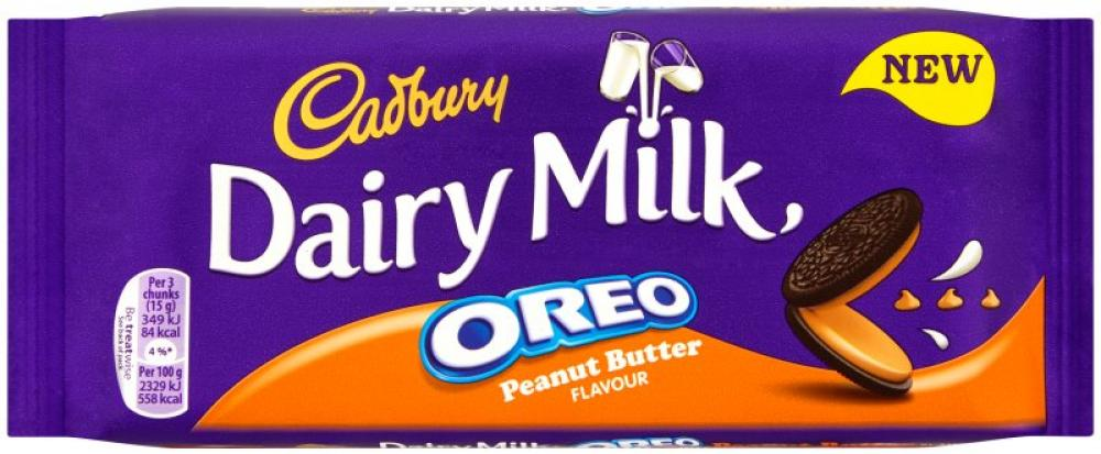 Cadbury Dairy Milk Oreo Peanut Butter 120g