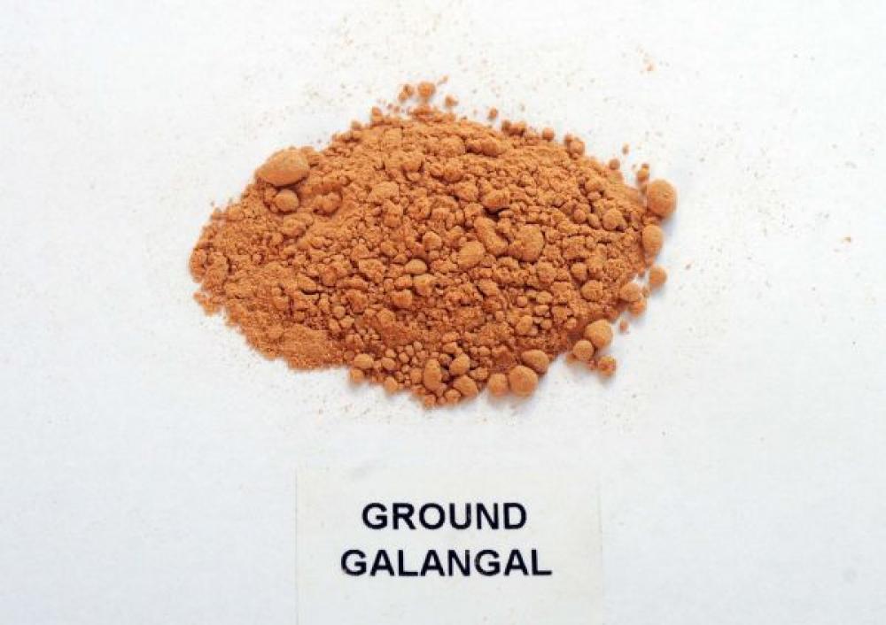 JustIngredients Premier Galangal Ground 1kg