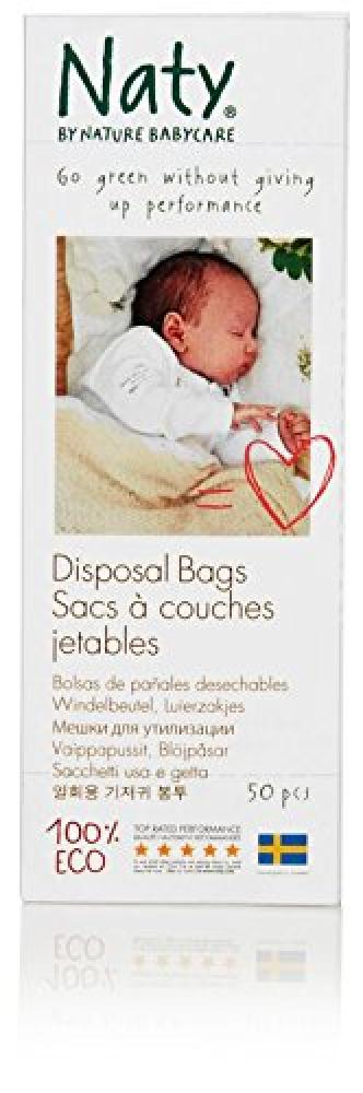 Naty By Nature Babycare Eco Disposal Nappy Bags - 50 bags