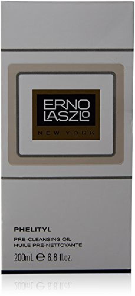 ERNO LASZLO Phelityl Pre-Cleansing Oil 200ml