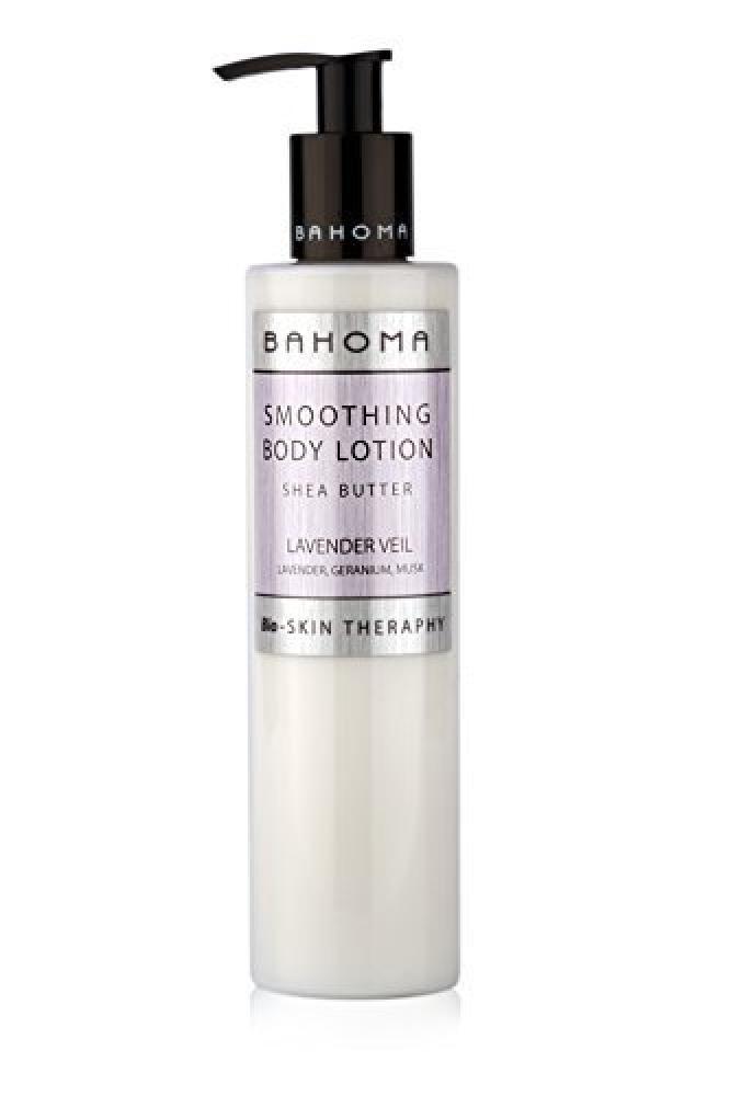 Bahoma Lavender Veil Perfumed Body Lotion 250ml