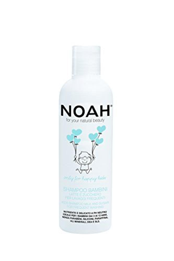 Noah Kids Shampoo with Milk and Sugar for Frequent Washing 250 ml