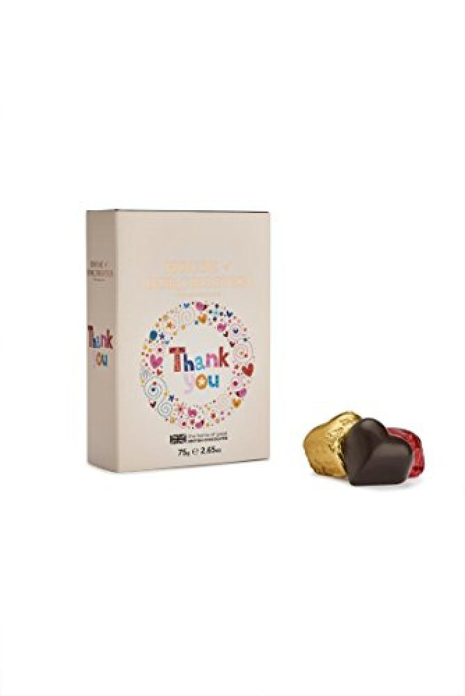 House Of Dorchester Thank You Celebration Book Box 75g