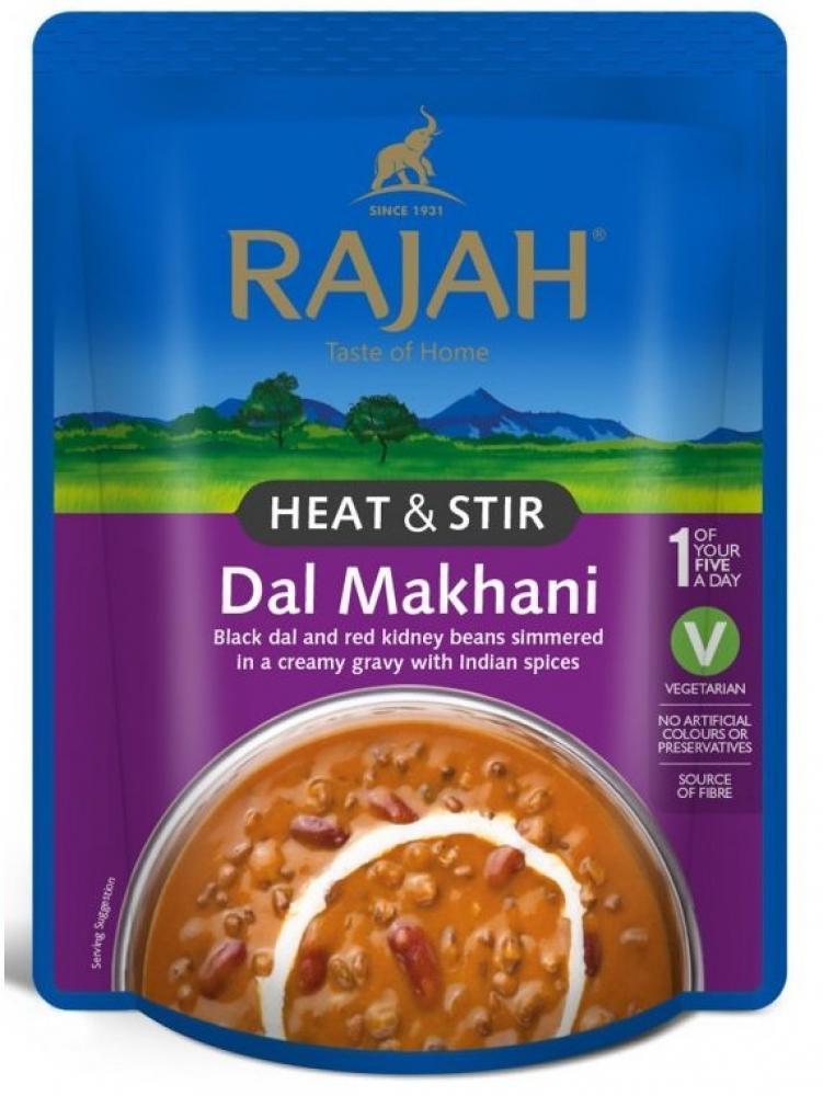 CLEARANCE  Rajah Dal Makhani 250g