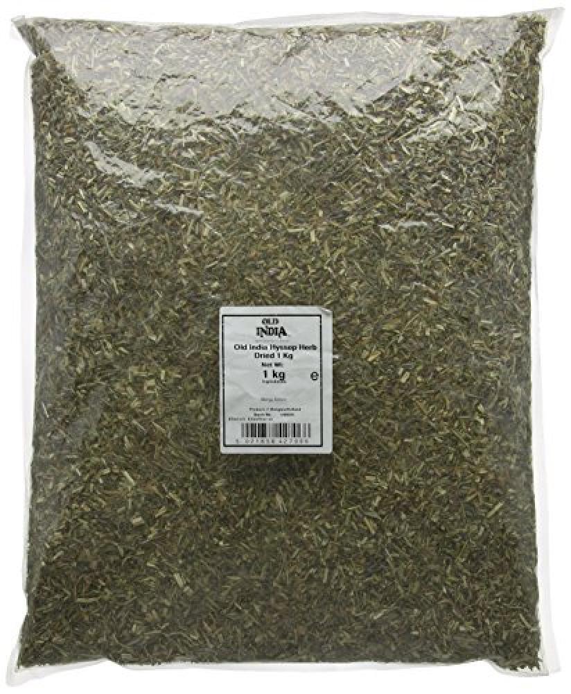 Old India Hyssop Herb Dried 1kg